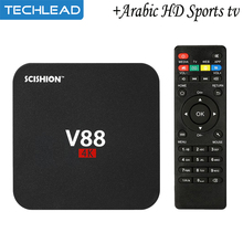 V88 Iview HD iptv Set top box with Greek Russian TV channel Arabic Europe Sport TV list Italy Turkish Albanian sports programme(China)