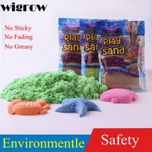 Wigrow 100g Light Clay Intelligent Plasticine Discolored Sand Polyme Toys Gift for Kids Multicolor Play doh  Mold Game tool
