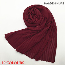 2017 new Autumn and winter fashion warm scarf pure color A head of crushed nail bead scarf women Muslim headscarf 150pcs(China)