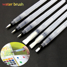 6Pcs/Set Calligraphy Drawing Art Supplies Painting Brush Flat Round Shape Large Capacity Water Brush Set Watercolor Brush Pen