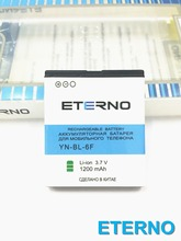 ETERNO BL-6F BL 6F BL6F Replacement Battery For Nokia N78 N79 6788 6788I N95 8G With High Quality 1200mAh
