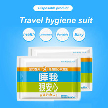 DFH disposable 50X70cm waterproof pillowcase mattress cover bed linen bedding towel towel health travel hotel hotel supplies