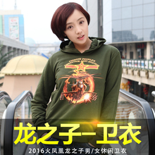 freeshipping 2015 The new winter popular logo military camouflage hooded couples men and women add sleeve head fleece(China)