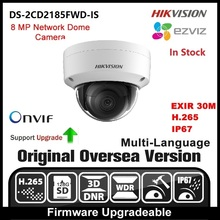 HIKVISION DS-2CD2185FWD-IS Original Multi-Language 8MP IP Cam Support 4K H265 P2P ONVIF Outdoor HIK-Connect EZVIZ Upgradable(China)