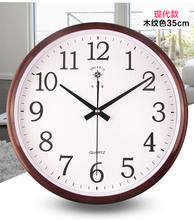 Round wall clock sitting room, bedroom quiet fashion watch.Contracted Europe type quartz clock, electronic watch fob.
