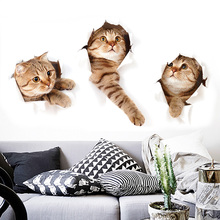 3D three Cat Wall Sticker Hole View Bathroom Toilet Living Room Home Decor Decal Poster Background Combination Wall Stickers(China)