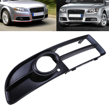 Car Exterior Accessories Right Side Grilles Headlight Fog Light Cover Sport Style For Audi A4 B7 Sedan/Avant/Cabriolet 2005-2009