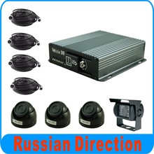 4 Channel 720P BUS DVR kit, Russia menu, 3 inside camera, 1 waterproof camera, for bus,taxi and truck used