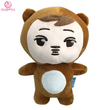 "2017 Korea Kpop EXO Kim Jong In Kai 8"" Bear Plush Toy Stuffed Doll EXO Fans Gift Superstar Collection 15101602(China)"