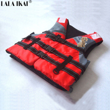 Outdoor  Life Vest For Fishing Hunting Boating Vest Surfboard Swimming Vest Water Sport Survival Marine Men Waistcoats OUT207-2