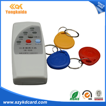 YongKaiDa 2pcs low copy reader 125khz + rfid key tag em4305(China)