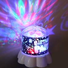 Mini Brilliant Romantic Star Projector LED Rotating Light Sky Starry Nightlight Lamp Stage Lighting Effect lamp For Chirdren Kid