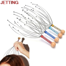 JETTING-Head Massager Healing Alloy Neck Massage Octopus Scalp Stress Relax Spa Relief Pain Headache Stimulate Blood Circulation