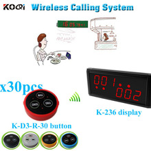 Wireless Service paging system K-236 + K- D-3 communication equipment for restaurant (1 display monitor+30 table button)(China)