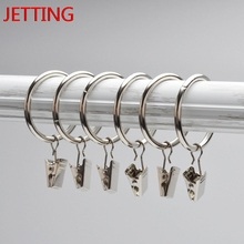 Jetting NEW 10PCS/lot Unmovable Stainless Steel Curtain Rod Clips Window Shower Curtain Rings Hanging Clamp Ring Drapery Clips(China)