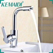 KEMAIDI Solid Brass Faucet Hot Cold Water Mixer Zinc Alloy Chrome Stainless Stain Desk Mounted Tap bathroom basin sink faucet(China)