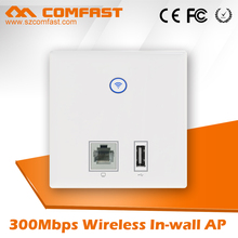 COMFAST 300Mbps Wireless AP wi-fi Router CF-E536N WIFI access point in wall AP with LAN/RJ45/USB port for hotel support POE VLAN(China)