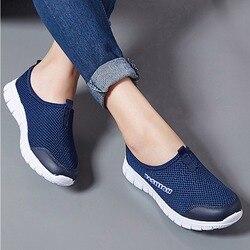 Сетчатые кроссовки в стиле унисекс