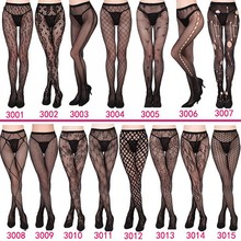 Women's sexy fishnet tights Jacquard weave pantyhose, yarns sexy Garter net Stockings hose sexy lingerie collant(China)
