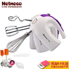 Handheld Electric Egg Beater for Home Electric Flour Cream Stirring Machine Quick Beating Eggs Essential Kitchen Appliance(China)