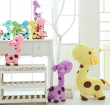"1Pcs 7""18cm Cute Baby Toys Rainbow Giraffe Plush Toys Dolls For Kids Brinquedos Kawaii Gift for your Friends on 5 Colors"