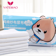 YATEMAO 6PCS Reusable Baby Diapers Cloth Diaper Inserts Double-deck Insert 100% Cotton Washable Baby Care Products(China)