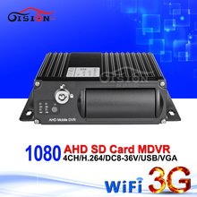 3G GPS WIFI AHD 4CH Vehcile Mobile Dvr SD Card 128G*2 Online Video CCTV Security System 1080 HD Car Dvr Mdvr Software Free(China)