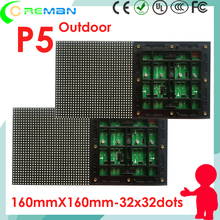 Lowest price p5 led display 160x160mm led module outdoor smd / rgb smd dot matrix p5 p6 p7 p8 p10 led screen panel module(China)