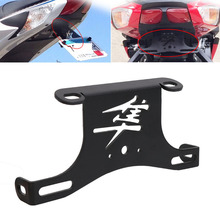 Black Fender Eliminator Tail Tidy for Suzuki Hayabusa GSX 1300R GSX1300R 2008-2016 Motorcycle License Plate Light Bracket #MX012