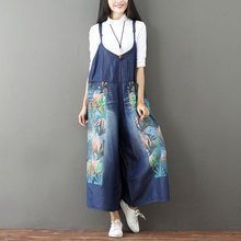 Women Printed Loose Jumpsuits Ladies Denim Overalls Female Retro Vintage Bleached Scratched Denim Jumpsuits Rompers