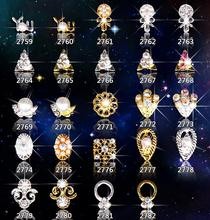 20pc 2017 Alloy Glitter 3d Nail Art Rings Decorations with Rhinestones,Alloy Nail Charms,Jewelry on Nails Salon Supplies