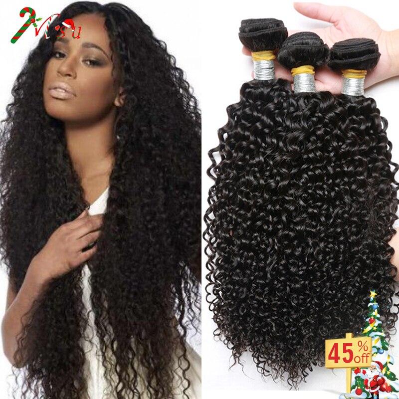 Ali Moda Brazilian Jerry Curl Virgin Hair Grade 7A Brazillian Unprocessed Virgin Hair 4pieces Yvonne Brazilian Kinky Curly Hair<br><br>Aliexpress