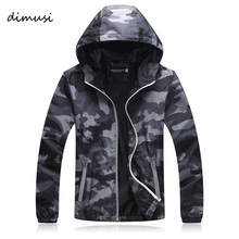 DIMUSI Quick Dry Men Windbreaker Skin Coat Sunscreen Waterproof Mens Camouflage Army Outwear Ultralight Windbreake Jacket,YA599