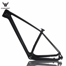 Buy THRUST Carbon Mountain Bike Frame 29er 2017 Carbon Fiber Bicycle Frame15/17/19inch T1000 Carbon Frame Bicycle Accessories for $252.80 in AliExpress store