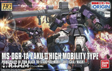 Bandai 1/144 HG ORGIN 003 High Mobility Type Zaku II Gaia  mash dedicated machine Gundam  Scale model building hobby