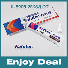 Free shipping 2pcs/lot 48g Colorless Translucent Paste kafuter industrial adhesive, K-5905 RTV silicone rubber