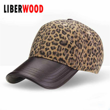 Lady Women Leopard animal print PU leather Baseball Cap girl summmer Casquette hat metal Strapback Dad Hat casual Cap sun hat