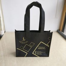 wholesale 500pcs/lot promotional reusable eco-friendly non woven shopping bags custom printing logo Free Shipping By TNT(China)