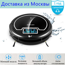 (Free All)2017 new LIECTROUX Robot Vacuum Cleaner B2005 PLUS Home Schedule UV vitrual block cat pet dog hair wash Water Tank mop