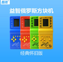 Classic Tetris Snake Handheld Game Players E-9999 LCD Electronic Handheld Game Console Toys Childhoold Riddle Educational Toys(China)