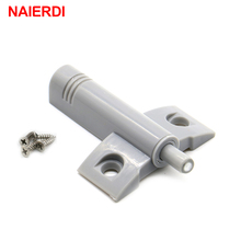 NAIERDI 5Set/Lot Kitchen Cabinet Catches Door Stop Drawer Soft Quiet Closer Damper Buffers With Screws For Furniture Hardware(China)