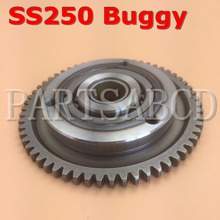 PARTSABCD 250CC Starter Clutch Assy For HAMMERHEAD SS250 GO KART BUGGY PARTS