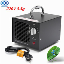 EU Plug 3500mg Commercial Industrial Or Household Ozone Generator Machine Air Purifier Mold Mildew Odor Eliminator 220V 55W