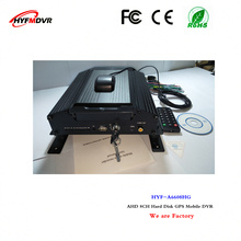 GPS mdvr AHD720P coaxial surveillance video recorder 8CH hard disk equipment taxi special mobile DVR(China)