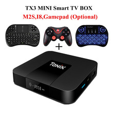 Tanix TX3 Mini Android 7.1 Smart TV Box Amlogic S905W 2.4GHz WiFi 1G 2G DDR3 16G Support 4K HD H.265 Media Player Set-top TV Box