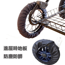 Top sale baby carriage wheel cover umbrella strollers accessories stroller organizer prevent dust