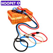 HOOPET Pet Products Golden Teddy Dog Traction Rope Chain Large Dog Collar P Dog Leash Comfortable Nylon Material 5Colors(China)