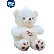 Wedding heart teddy bear plush toy wedding ring pillow bear huge teddy bear valentine's day present