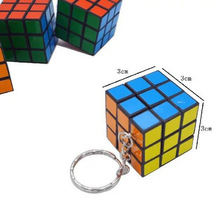 High Quality 3CM Plastic ABS Mini Key Ring 3x3x3 Educational Decompression Magic Cube Keychain Opp Bag Packakge Kids IQ Gift(China)