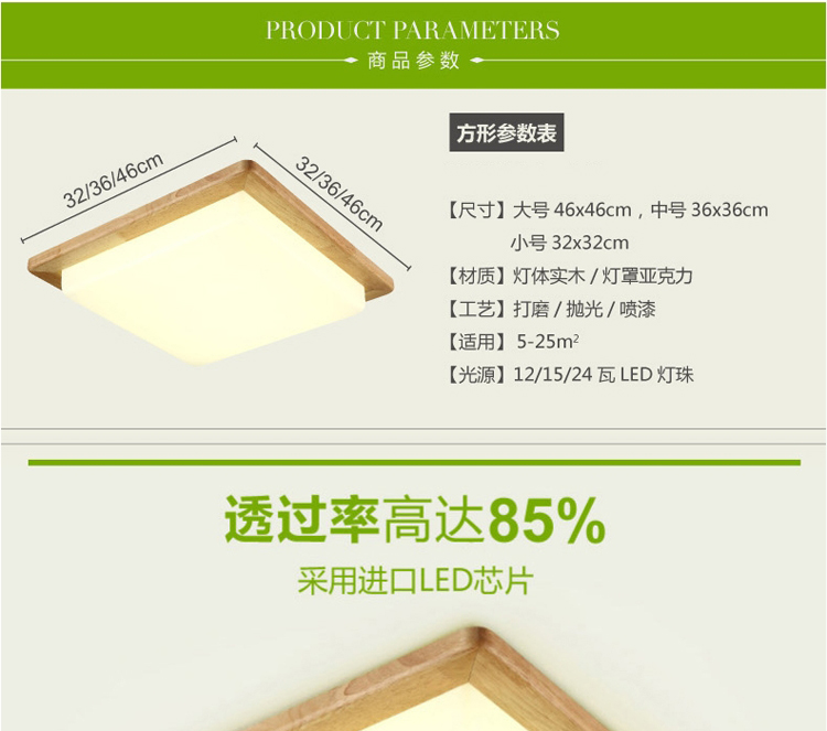 Japanese Style Delicate Crafts Wooden Frame Tatami Led Ceiling Lights Luminarias Para Sala Dimming Led Ceiling Lamp Various Styles Ceiling Lights & Fans
